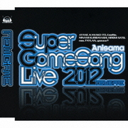 NEW GAME (Super Game Song Live 2012 テーマソング)