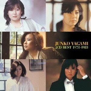 八神純子/2CD BEST 1978-1983