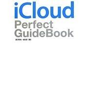 iCloud Perfect GuideBook [単行本]