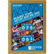 AKB48 リクエストアワーセットリストベスト100 2012 第2日目