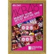 AKB48 リクエストアワーセットリストベスト100 2012 第4日目