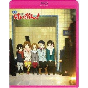 映画けいおん! [Blu-ray Disc 通常版]