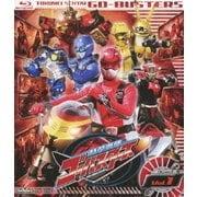 特命戦隊ゴーバスターズ Vol.1 (スーパー戦隊シリーズ)