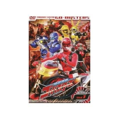 特命戦隊ゴーバスターズ Vol.1 (スーパー戦隊シリーズ) [DVD]