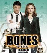 BONES-骨は語る- シーズン5 SEASONS コンパクト・ボックス