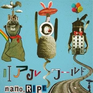 nano.RIPE/リアルワールド (TVアニメ『人類は衰退しました』オープニング主題歌)