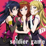 soldier game (ラブライブ! School idol project)