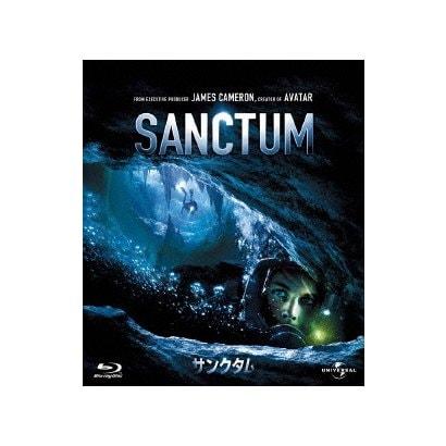 サンクタム [Blu-ray Disc]