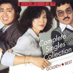 ハイ・ファイ・セット/ゴールデン☆ベスト ハイ・ファイ・セット コンプリート・シングルコレクション