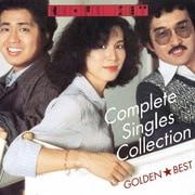 ゴールデン☆ベスト ハイ・ファイ・セット コンプリート・シングルコレクション