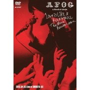 """""""LOVE IS LIKE A ROCK'N'ROLL The Movie -見るまえに跳べ、何度でも-"""" 2012.04.15 Live at SHIBUYA-AX"""