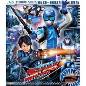 特命戦隊ゴーバスターズ Vol.2 (スーパー戦隊シリーズ) [Blu-ray Disc]