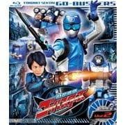 特命戦隊ゴーバスターズ Vol.2 (スーパー戦隊シリーズ)