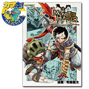 モンスターハンターエピック Vol.1(カプ本コミックス) [単行本]