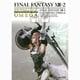 ファイナルファンタジー13-2アルティマニアオメガ-PS3/Xbox360(SE-MOOK) [ムックその他]