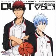 TVアニメ「黒子のバスケ」キャラクターソング DUET SERIES VOL.1