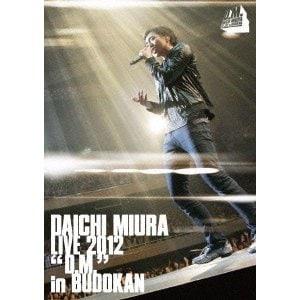 """DAICHI MIURA LIVE 2012 """"D.M."""" in BUDOKAN [DVD]"""