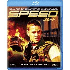 スピード [Blu-ray Disc]