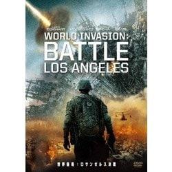 ロサンゼルス 決戦