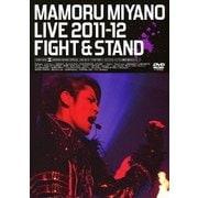 MAMORU MIYANO LIVE 2011-12~FIGHT & STAND~
