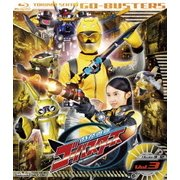 特命戦隊ゴーバスターズ Vol.3 (スーパー戦隊シリーズ)