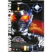 宇宙刑事ギャバン 1