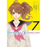 BROTHERS CONFLICT 7(シルフコミックス 27-7) [コミック]
