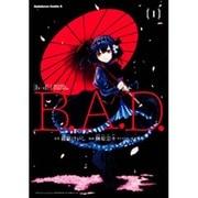 B.A.D. 1(角川コミックス・エース 409-1) [コミック]