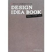 DESIGN IDEA BOOK―デザインワークに使えるアイデア100 [単行本]