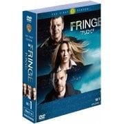 FRINGE/フリンジ<ファースト・シーズン>セット1