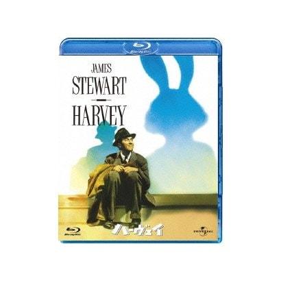 ハーヴェイ [Blu-ray Disc]