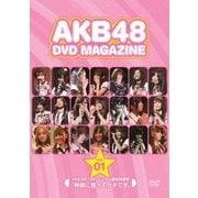 AKB48 13thシングル選抜総選挙「神様に誓ってガチです」 (AKB48 DVD MAGAZINE VOL.1)