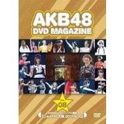 AKB48 24thシングル選抜「じゃんけん大会 2011.9.20」 (AKB48 DVD MAGAZINE VOL.8)