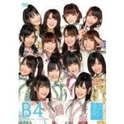 team B 4th stage アイドルの夜明け