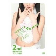 AKB48 コンサート「サプライズはありません」 第2公演