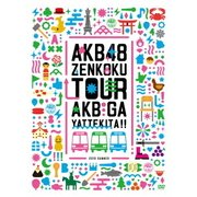 AKB48「AKBがやって来た!!」スペシャルBOX