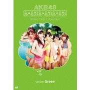 Baby! Baby! Baby! Video Clip Collection (version Green)