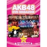 AKB48 薬師寺奉納公演2010「夢の花びらたち」 (AKB48 DVD MAGAZINE VOL.6)