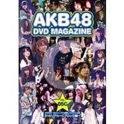 AKB48 19thシングル選抜じゃんけん大会 51のリアル~Cブロック編 (AKB48 DVD MAGAZINE VOL.5C)