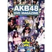 AKB48 19thシングル選抜じゃんけん大会 51のリアル~Dブロック編 (AKB48 DVD MAGAZINE VOL.5D)