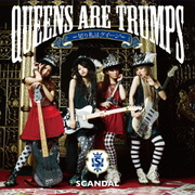 Queens are trumps -切り札はクイーン-
