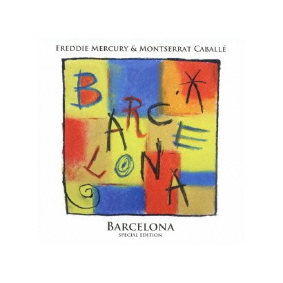 フレディ・マーキュリー&モンセラ・カバリエ/バルセロナ<オーケストラ・ヴァージョン>