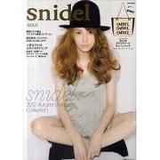 snidel 2012 Autumn/Winter Coll(e-MOOK 宝島社ブランドムック) [ムックその他]