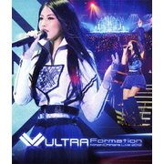 Minori Chihara Live 2012 ULTRA-Formation Live