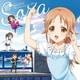 白浜坂高校合唱部/空盤 ~見上げたり、はばたいたり~ (TVアニメ「TARITARI」キャラソンミニアルバム)