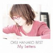 奥華子 BEST My Letters