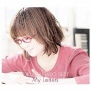 奥華子 BEST My Letters Special Edition