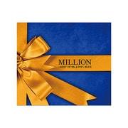 MILLION ~BEST OF 90's J-POP~ BLUE