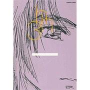 平井久司画集 3-hisashi hirai illustration works(ロマンアルバム) [ムックその他]