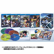 新世紀GPX サイバーフォーミュラ BD ALL ROUNDS COLLECTION ~OVA Series~